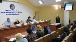 семінари для платників податків Одещини - ДФС в Одеській області