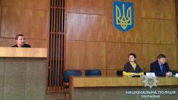 совещание районной администрации - Измаил