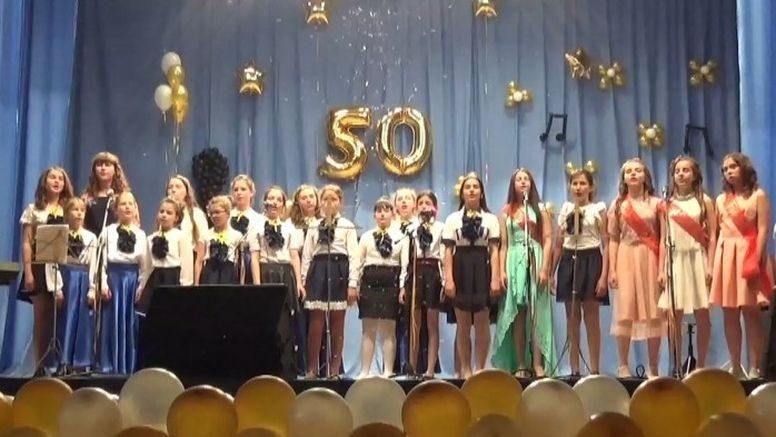 50-річчя Ширяївської музичної школи