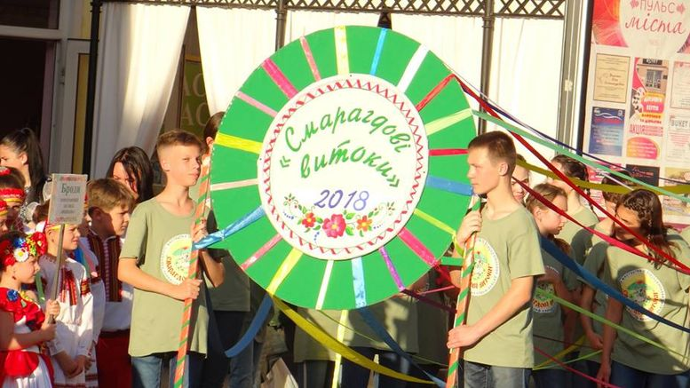 Міжнародний фестиваль народних мистецтв «Смарагдові витоки»