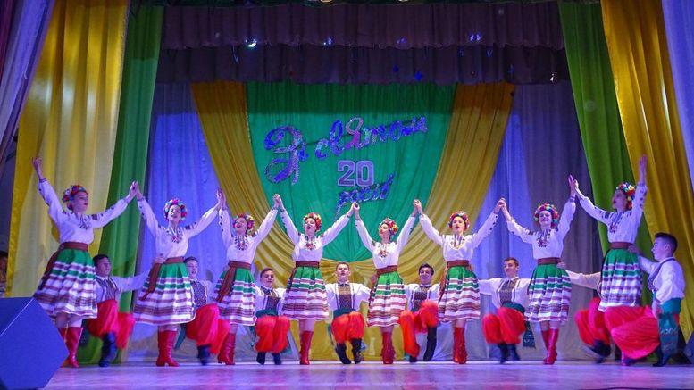 Народний ансамбль танцю «Придунав'я» - ювілейний концерт