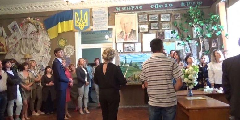 Ширяївський народний історико-краєзнавчий музей - 1