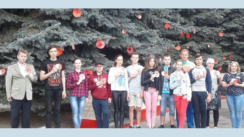 Всеукраїнська акція «Маки пам'яті» - Велика Михайлівка