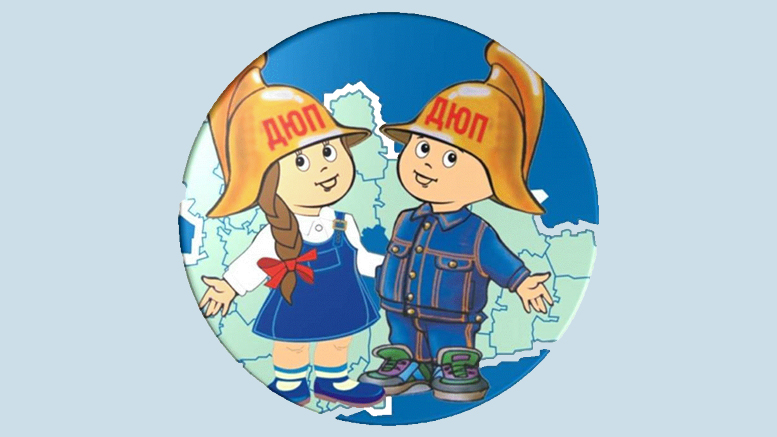 Всеукраїнський фестиваль дружин юних пожежників - обласний етап
