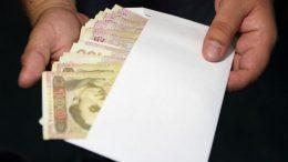 адміністративні правопорушення - корупція