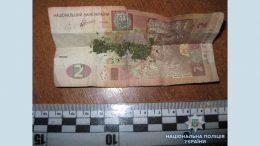 изъятие наркотиков - Измаил - полиция
