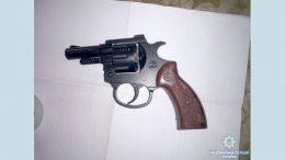 хранение наркотиков, оружия, боеприпасов