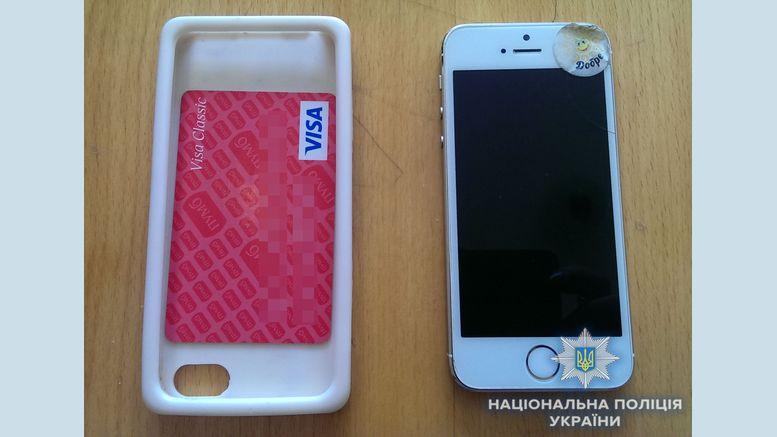 кража - мобильный телефон