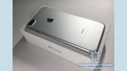 мобильный телефон - кража - Измаил