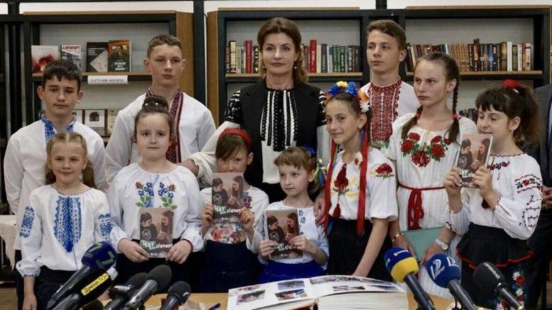 національний проект «Книга Миру» - Марина Порошенко - Одеса