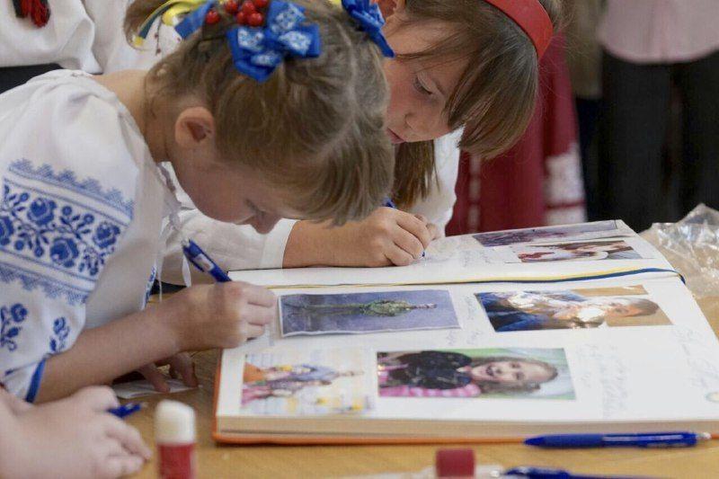 національний проект «Книга Миру» - Одеса