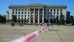 роковини трагедії 2 травня 2014 року - Одеса