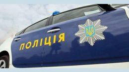патрульные - полиция - обнаружили наркотики - Измаил