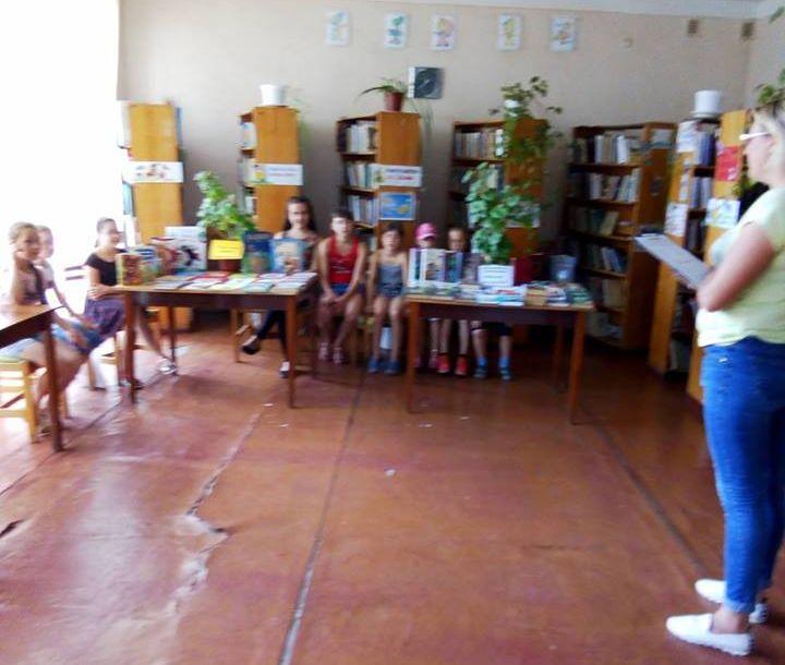 Екскурсія-знайомство - Окнянська громадська бібліотека - 1