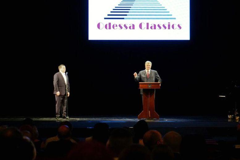 IV Міжнародний музичний фестиваль ODESSA CLASSICS - 1