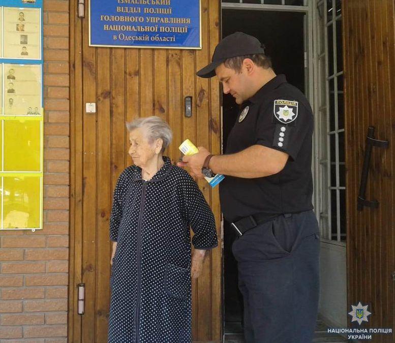 Измаильский ОП в Одесской области - помощь пожилой женщине - 1
