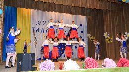 Свято «Сузір'я талантів 2018» - Ізмаїльський район - с. Кам'янка