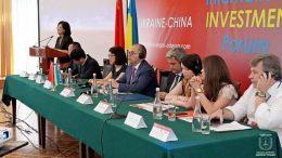 Українсько-Китайський інвестиційний форум - інвестиційний атлас регіону - Одеська область