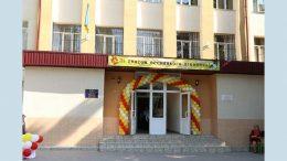 капитальный ремонт - школы - Одесса