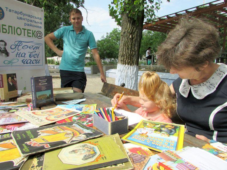 літній бібліомайданчик - Татарбунари - бібліотека - 2