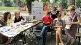 літній бібліомайданчик - Татарбунари - бібліотека