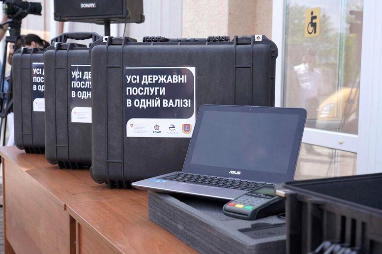 мобільні кейси для надання адміністративних послуг - адмінпослуги «на дому» - Одеська область - 1
