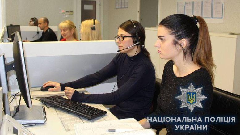 оператор служби «102» - відкритий набір - Одеса