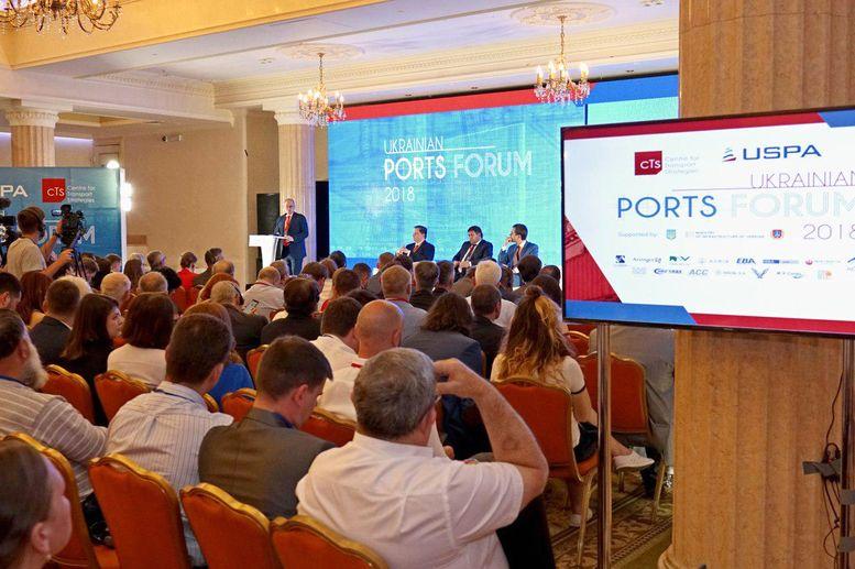 податкові пільги - порт - Рені - Ukrainian Ports Forum-2018 - 1