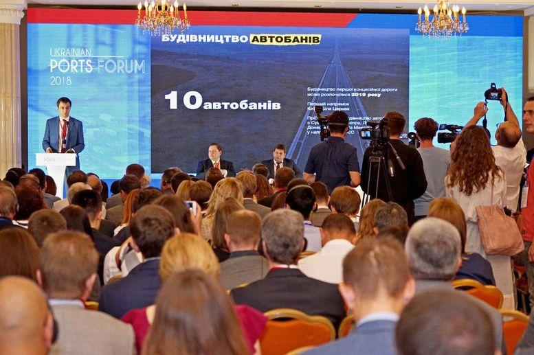 податкові пільги - порт - Рені - Ukrainian Ports Forum-2018 - 3