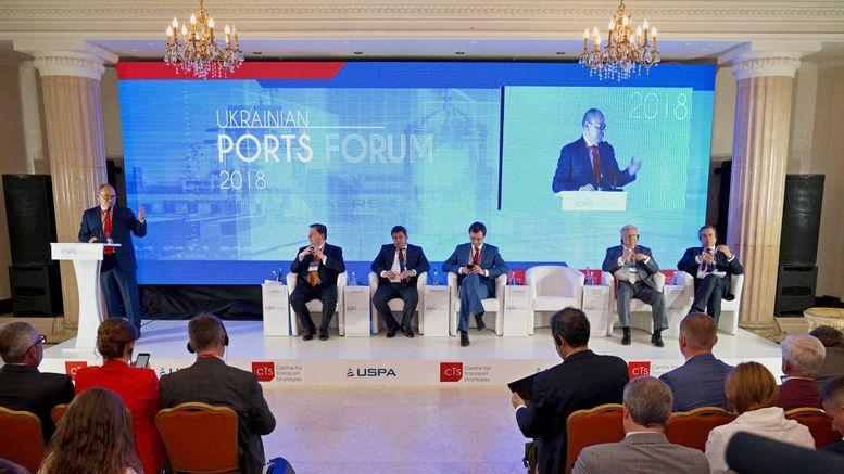 податкові пільги - порт - Рені - Ukrainian Ports Forum-2018