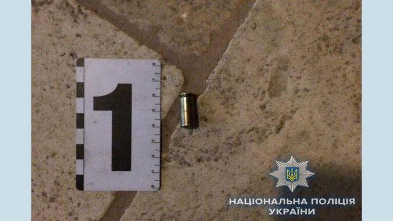 поранено депутата - Чорноморськ