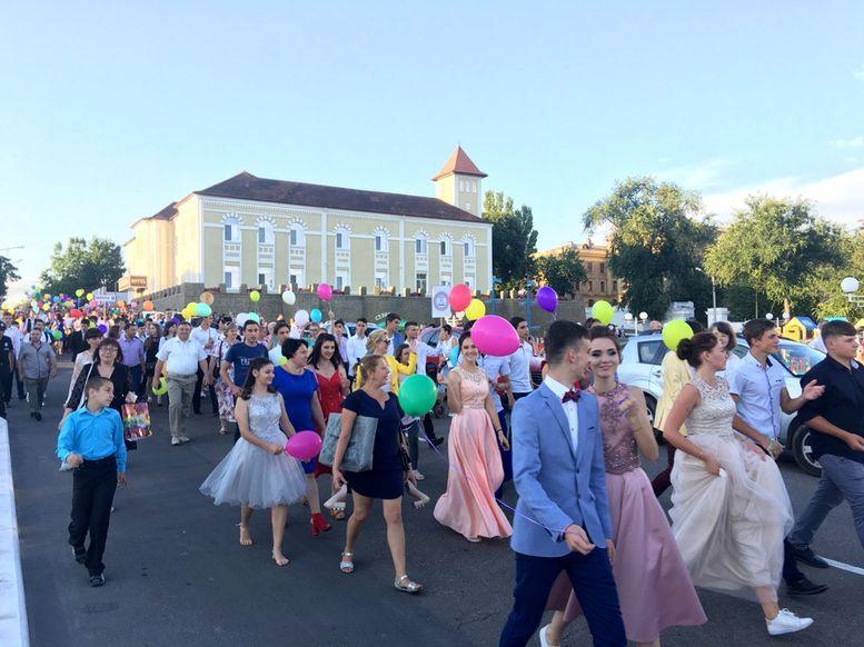 праздничный парад «Выпускник-2018» - Измаил - шествие