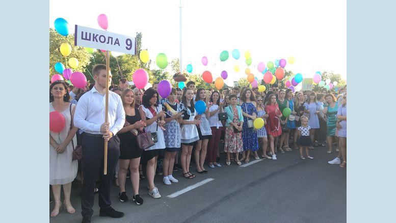 праздничный парад «Выпускник-2018» - Измаил