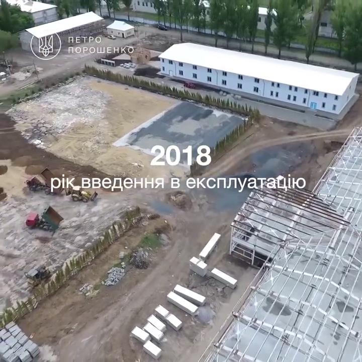 військове містечко нового зразка «Дачне-2» - Одеська область - 1