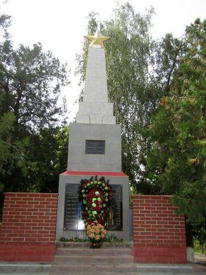 вшанування пам'яті полеглих - Друга Світова війна - Ананьєв - 1