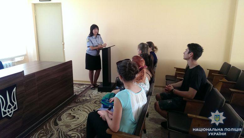 экскурсия для студентов - Измаильский отдел полиции  -2